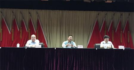 9月月度标准工作会议在西安召开
