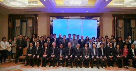 ISO稀土技术委员会首届会议在中国成功召开