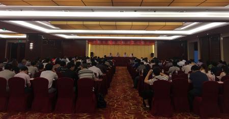 2017年5月赤壁有色金属标准工作会议会议报道