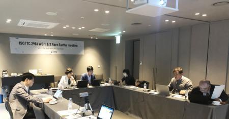 ISO/TC298稀土/WG1和WG2工作组会议成功召开